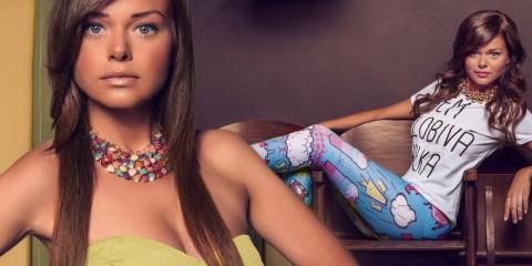 New LOOK: Tereza Seidlová v nové kolekci účesů Naughty girl