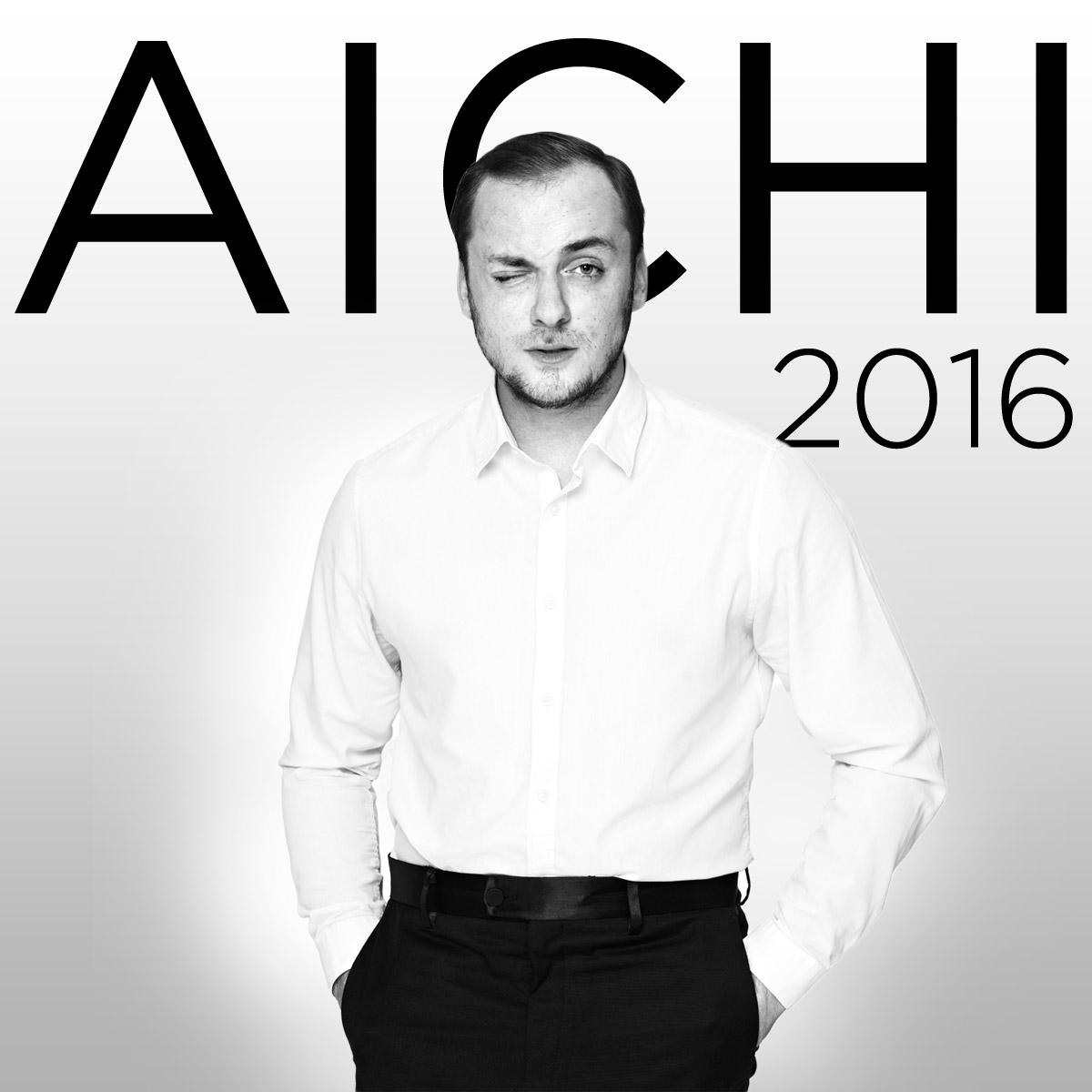 AICHI 2016 startuje – na otázky ohledně projektu nám odpověděl manažer projektu AICHI, Vojtěch Kaštánek.