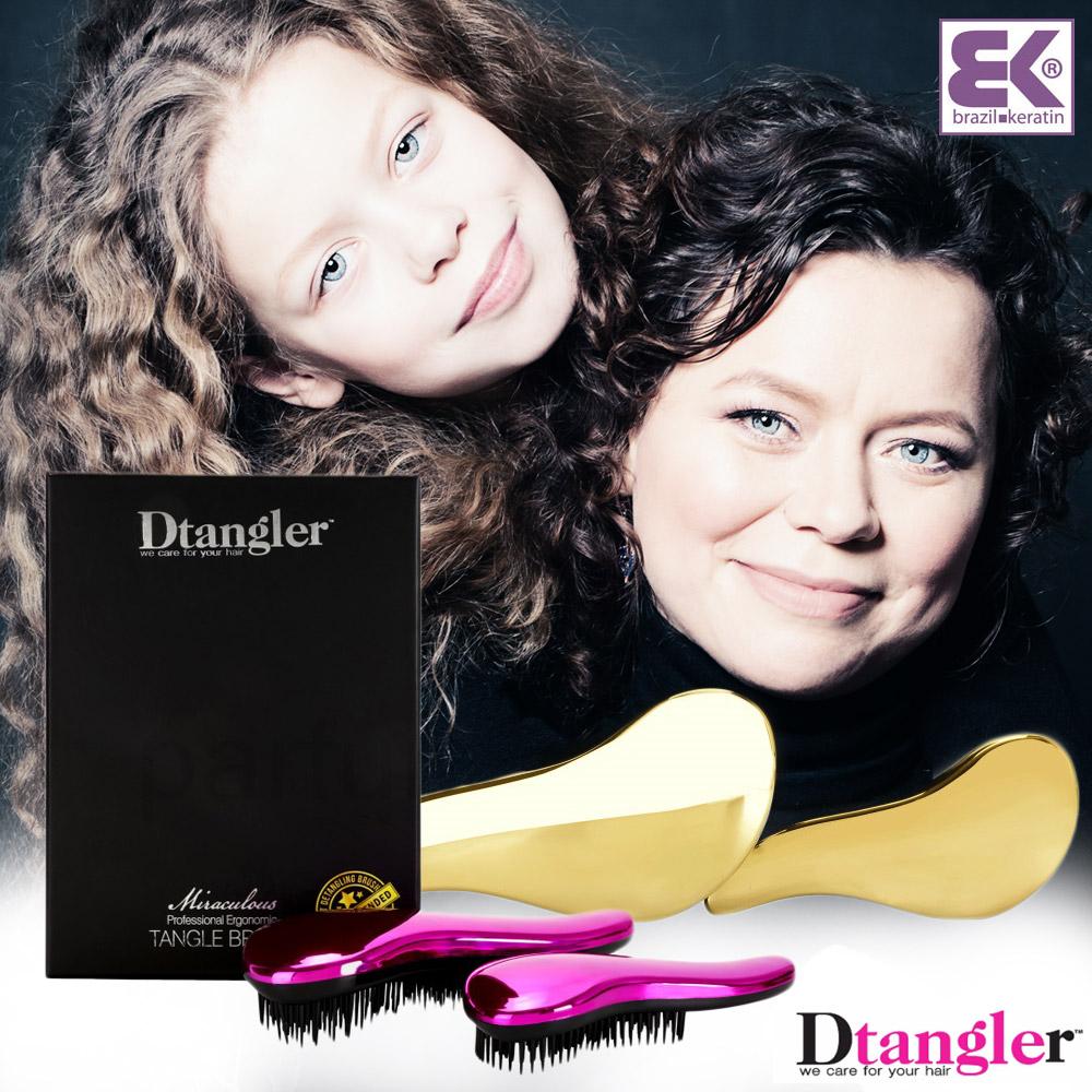 Dtangler koupíte ve dvou velikostech. Menší kartáče se hodí do kabelky nebo pro děti.