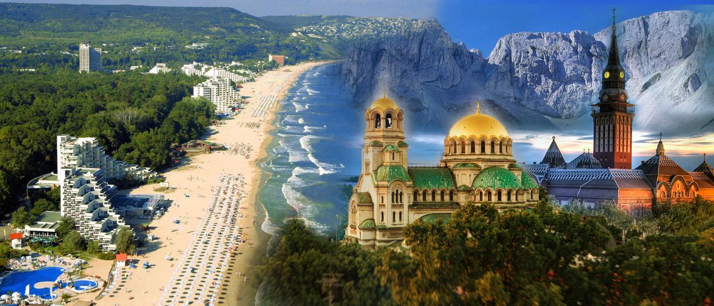 Zkuste znovuobjevit turistický ráj a vydejte se na zájezdy do Bulharska. Někdo tam jezdil v dětství s rodiči, jiní z nás se tam ještě nepodívali.