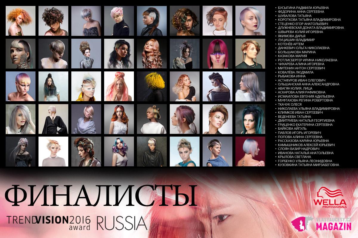 Výsledky letošní Wella Trend Vision Award 2016 budou známé na konci roku, už teď však můžeme hledat inspiraci u národních finalistů. A začneme Ruskem.